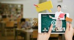 解读网络教育专升本和专升本的区别!