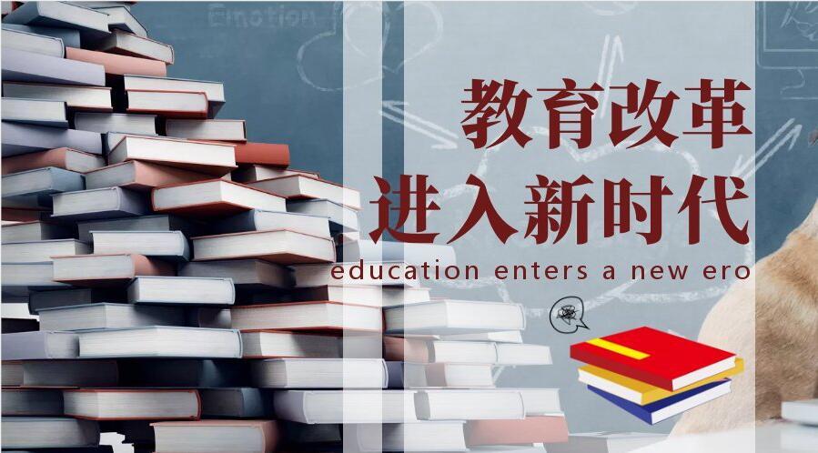 上班族通过国家开放大学提升学历国家承认吗
